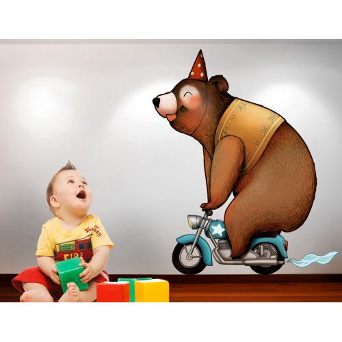 Circus 1 - The Bear